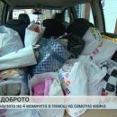 Десетки хора помогнаха на майка и 6-месечното й дете
