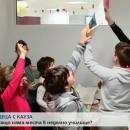 Деца от Младост искат разкриване на нов енорийски просветен център