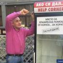 Смолян и още 9 града откриват хранителна банка за бедни