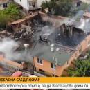 Семейство търси помощ, за да възстанови опожарения си дом