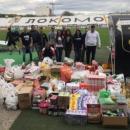 Фенове на Локомотив Пловдив направиха дарение на приюта на о. Иван