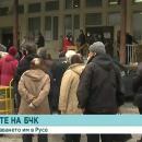 Започна раздаването на помощи за социално слаби от БЧК в Русе